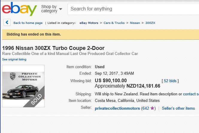 Wow Early Z Up For Grabs Ebay Z Club Of Nz